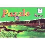 Puzzle | Colectia Peisaje I | 3-7 Ani