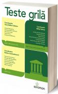 Teste Grila – Drept civil. Drept procesual civil. Drept penal. Procedura penala | 2014