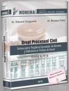 Drept Procesual Civil. Sinteze pentru pregatirea examenelor de admitere si definitivare in profesia de avocat | 2014