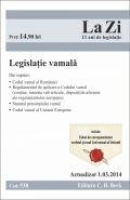 Legislatie vamala | Actualizare: 1.03.2014